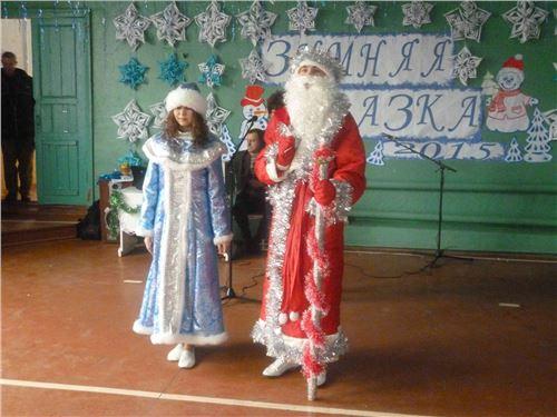 Зимняя сказка - 2015.