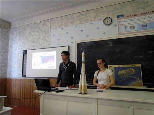 «Космос — это мы. Гагаринский урок»