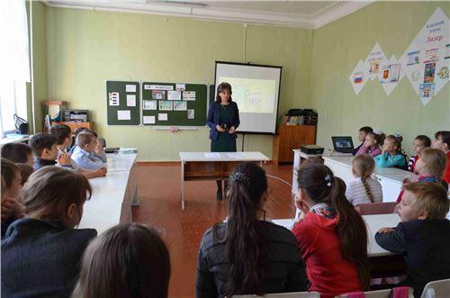 Общероссийская акция «Урок безопасности для детей и родителей»