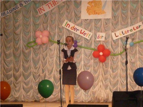 Районный фестиваль иностранного языка «IN DER WELT DER DEUTSCHEN LITERATUR».